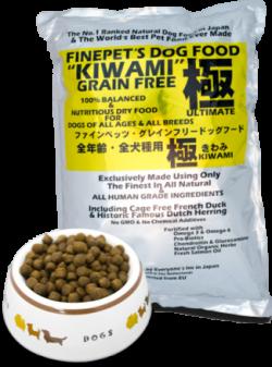 FINEPET`S 極(Kiwami)